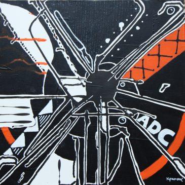 TAAR Galerie, exposition en ligne