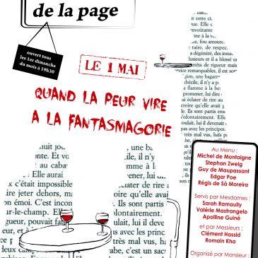 Création d'affiche pour les spectacles «Au café de la page»